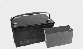Backup batteries